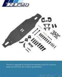 ARC R12.1コンバージョン アルミシャーシ仕様