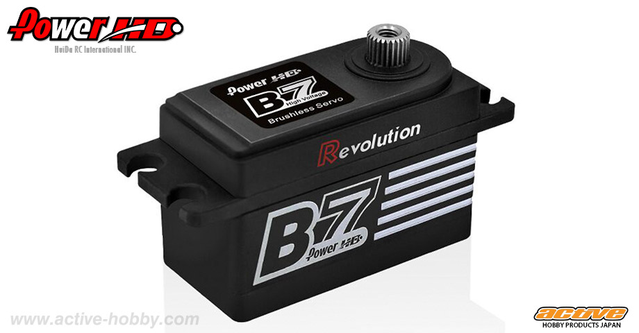 POWER HD B7 Revolution